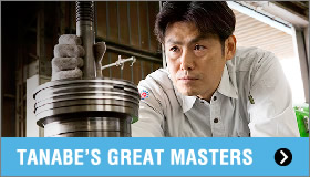 TANABE'S GREAT MASTERS